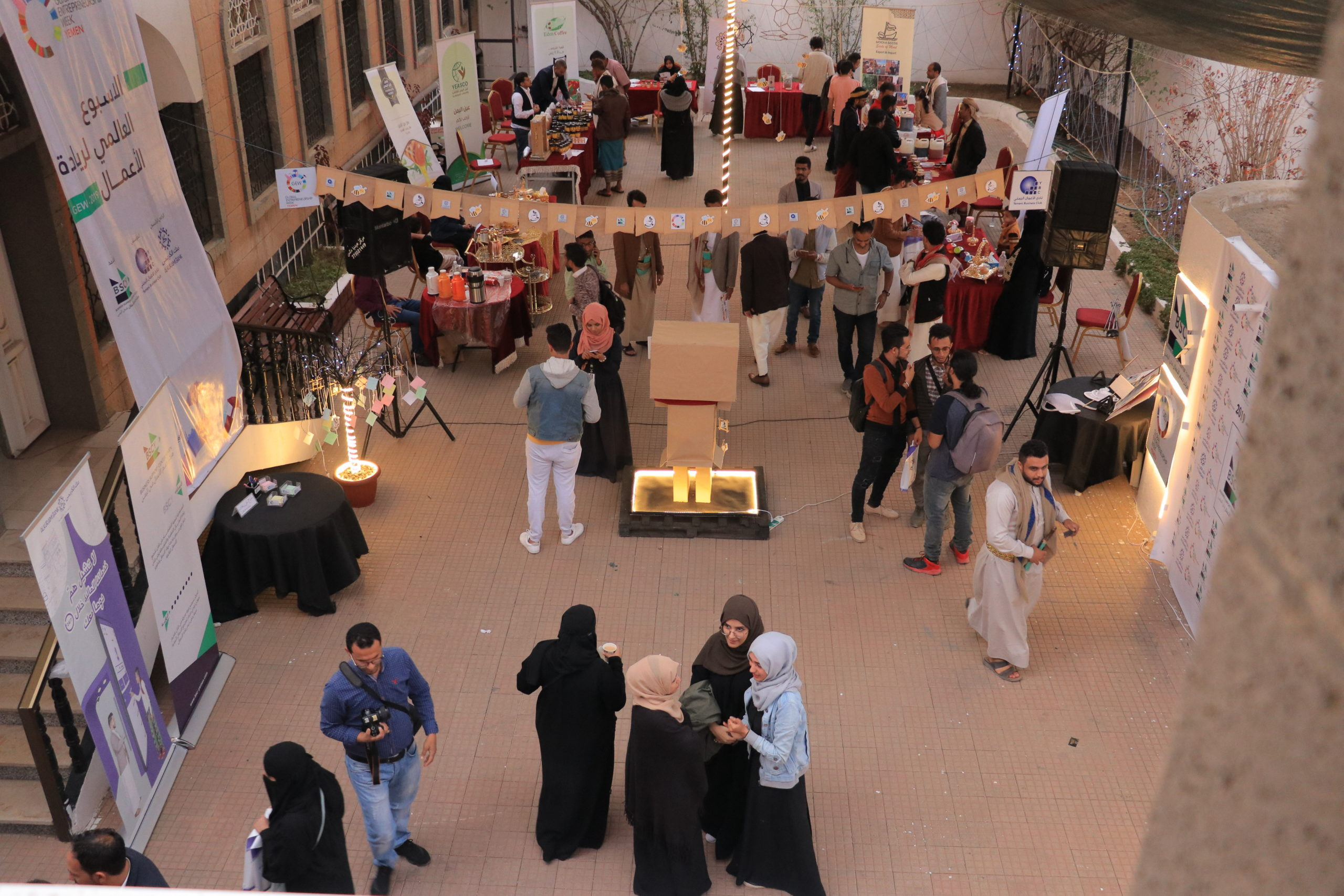 The Second Day Dedicated to The Exhibition of (Coffee and Honey)  Within The Activities of The Global Entrepreneurship Week - 2019